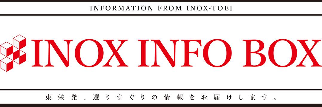 INOX INFO BOX